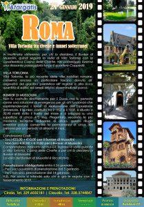 {focus_keyword} Villa Torlonia e Quartiere Coppedè manifesto roma